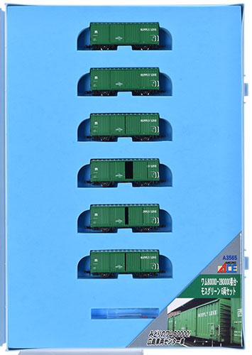 送料無料 A3565 A3565 ワム80000・280000番台・モスグリーン 6両セット[マイクロエース]《取り寄せ※暫定》, タイヤショップGoodman:9f67d566 --- canoncity.azurewebsites.net
