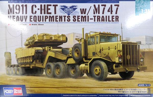 1/35 アメリカM911戦車運搬車w.M747重装備セミトレーラー プラモデル[ホビーボス]《取り寄せ※暫定》