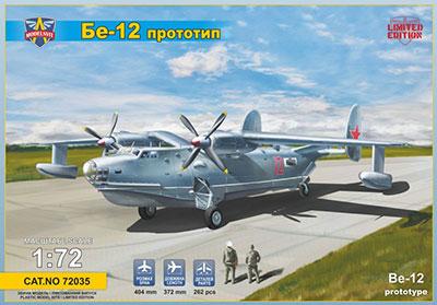 1 72 露・べリエフBe 12 チャイカ飛行艇・プロトタイプ プラモデル モデルズビット在庫切れBedxCo