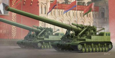 """1/35 ソビエト軍 2A3 406mm自走砲 """"コンデンサトール"""" プラモデル[トランペッターモデル]《発売済・在庫品》"""
