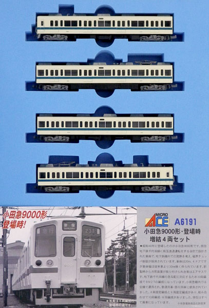 A6191 小田急9000形 登場時 増結4両セット[マイクロエース]【送料無料】《発売済・在庫品》