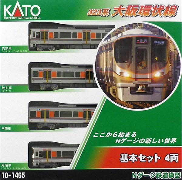 10-1465 323系大阪環状線 基本セット(4両)[KATO]【送料無料】《取り寄せ※暫定》, journal standard Furniture:d4bd187d --- homeagent.jp
