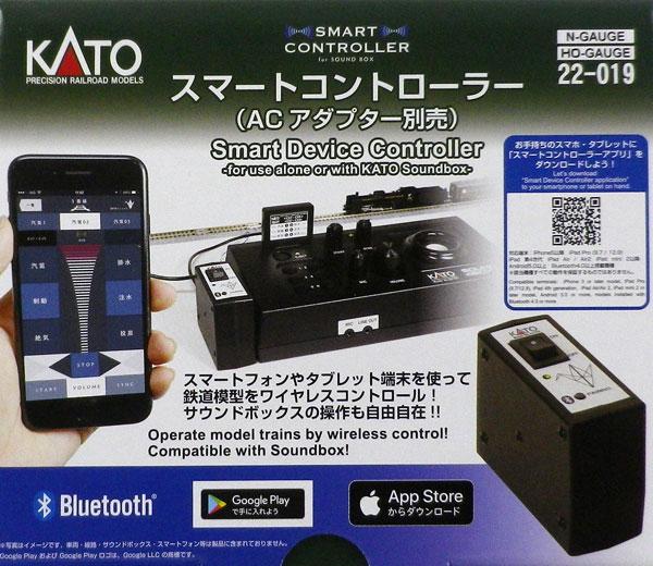 22-019 スマートコントローラー(ACアダプター別売)[KATO]《発売済・在庫品》