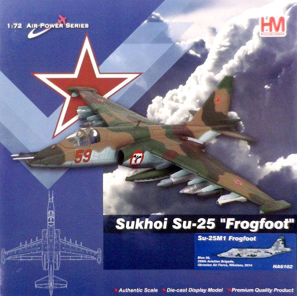 "1 Su-25M1/72 Su-25M1 フロッグフット 1/72 フロッグフット ""ウクライナ空軍 2014""[ホビーマスター]《取り寄せ※暫定》, 辰口町:cb2f3929 --- economiadigital.org.br"