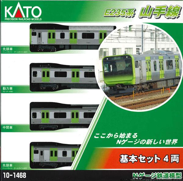 10-1468 E235系 山手線 基本セット(4両)[KATO]《発売済・在庫品》
