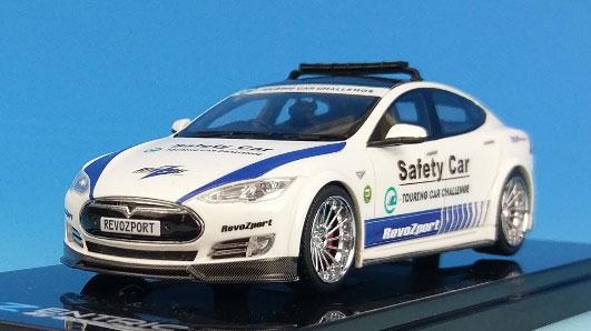 素晴らしい品質 1/43 R-Zentric Model S Safety 1/43 Safety Model Car ホワイト[DORLOP]《在庫切れ》, 資生堂パーラー専門店マキアージュ:4e7fe4a8 --- mag2.ensuregroup.ca