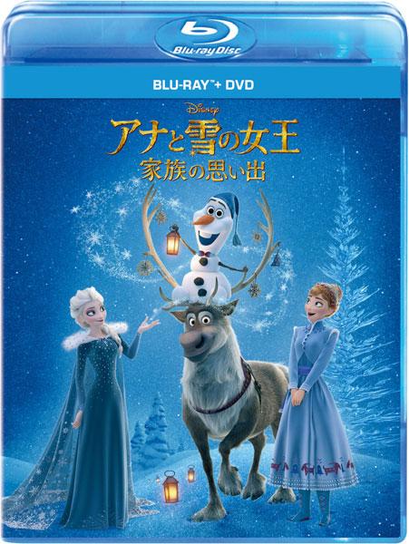 アナと雪の女王/家族の思い出 DVD/BDラベル | T.K.のCD DVD BDラベル置き場