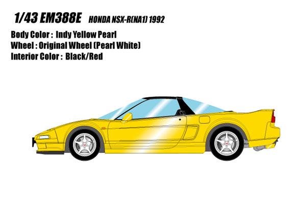 1/43 ホンダ NSX-R(NA1) 1992 インディイエローパール[メイクアップ]【送料無料】《09月予約※暫定》