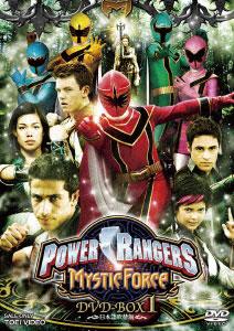 DVD POWER RANGERS MYSTIC FORCE DVD-BOX 1[東映]《取り寄せ※暫定》