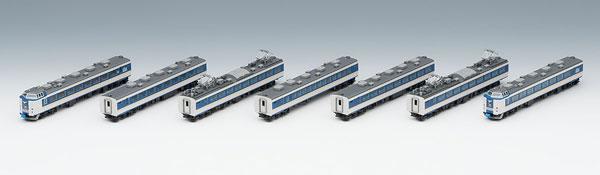 【数量は多】 98651 JR 485系特急電車(しらさぎ JR・新塗装)セットB(7両)[TOMIX]【送料無料】《発売済 98651・在庫品》, 滝根町:724de544 --- clftranspo.dominiotemporario.com