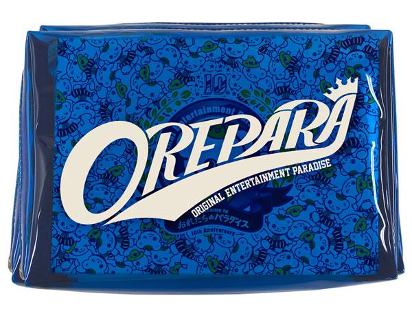 値頃 BD Original Blu-ray Entertainment Original Paradise-おれパラ-2017 10th Anniversary Entertainment Blu-ray BOX 10周年記念初回限定版 (Blu-ray Disc)[ランティス]《取り寄せ※暫定》, 城崎町:c21946b0 --- abhijitbanerjee.com