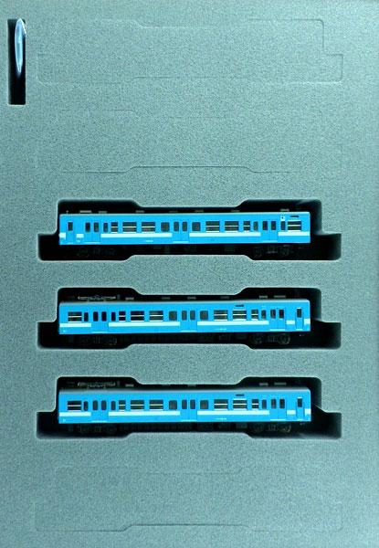 10-1487 飯田線 119系 10-1487 飯田線 3両セット[KATO]【送料無料】《取り寄せ※暫定》, 【即出荷】:4d5ae810 --- officewill.xsrv.jp