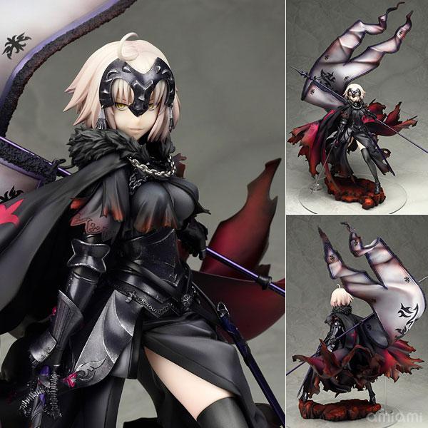 Fate/Grand Order アヴェンジャー/ジャンヌ・ダルク[オルタ] 1/7 完成品フィギュア[アルター]【送料無料】《10月予約》