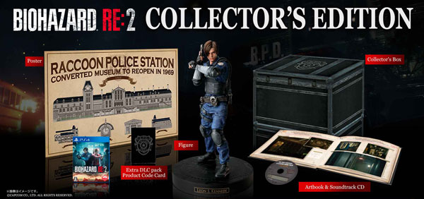 PS4 BIOHAZARD RE:2 COLLECTOR'S EDITION[カプコン]【送料無料】《01月予約》