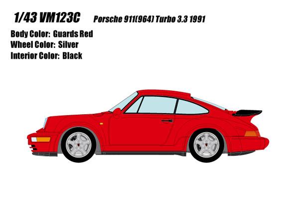 1/43 ポルシェ 911(964) ターボ 3.3 1991 ガーズレッド[メイクアップ]【送料無料】《11月予約※暫定》