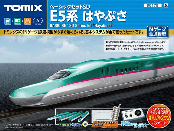 90178 ベーシックセット SD E5系はやぶさ(4両)[TOMIX]【送料無料】《取り寄せ※暫定》