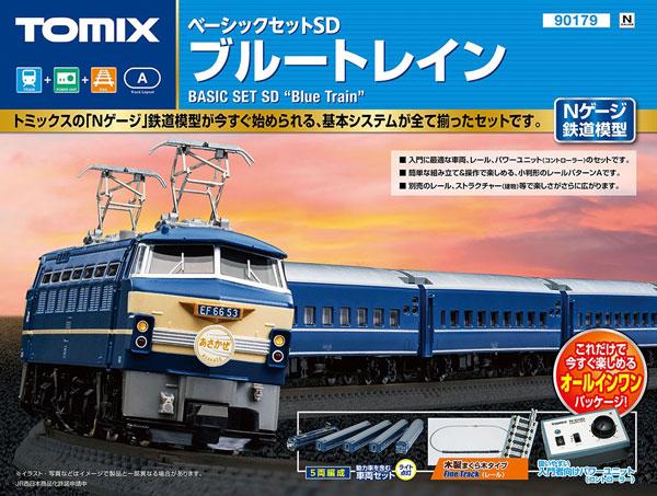 90179 ベーシックセット SD ブルートレイン(5両)[TOMIX]【送料無料】《11月予約※暫定》