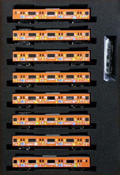上質で快適 50619 JR201系体質改善車 「ICOCA10周年記念ラッピング」 50619 8両編成セット(動力付き) 完成品[グリーンマックス]【送料無料】《発売済・在庫品》, BIVLABO:2108481a --- blablagames.net