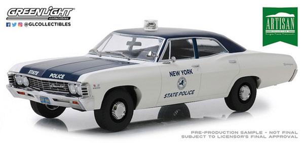 1/18 Artisan Collection - 1967 Chevrolet Biscayne - New York State Police[グリーンライト]《01月仮予約》