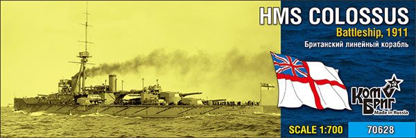 1/700 英・弩級戦艦コロッサス・Eパーツ付き・1911 レジンキット[コンブリック]《01月予約※暫定》