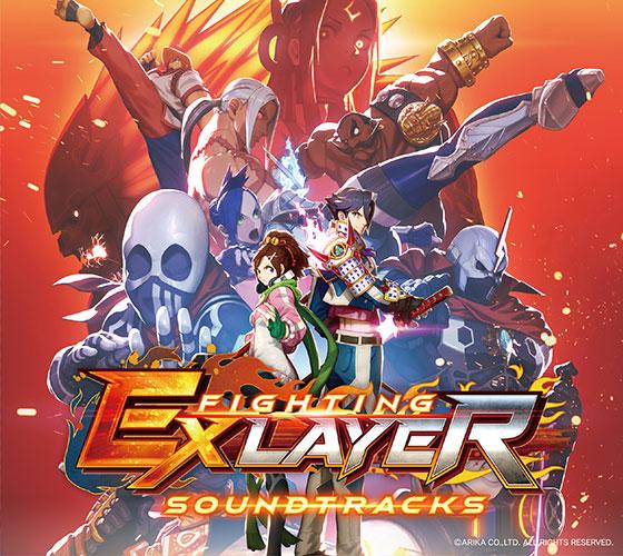 CD FIGHTING EX LAYER Soundtracks[SweepRecord]《発売済・在庫品》
