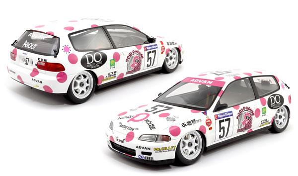 1/18 Honda Civic EG6 Japan N1 Endurance Race 1992 #57[Tarmac Works]【送料無料】《02月仮予約》