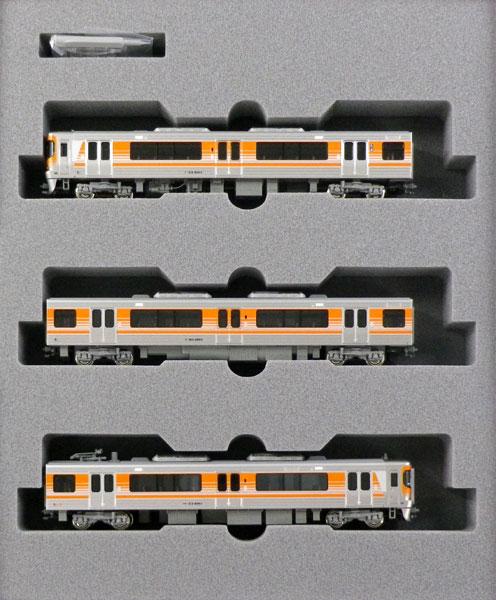 10-1530 313系8000番台(中央本線) 3両セット[KATO]《発売済・在庫品》