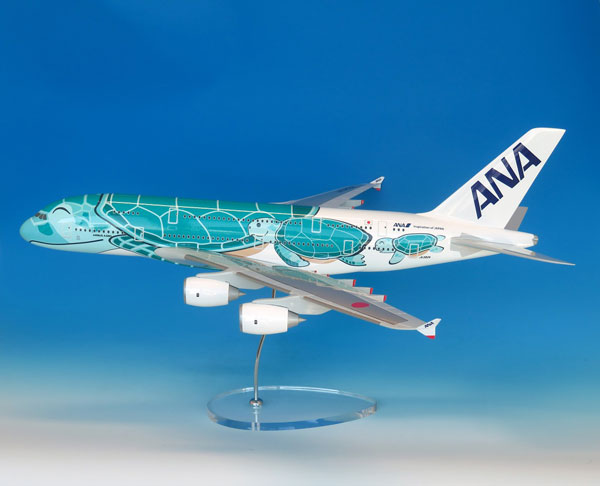 1/100 A380 JA382A エメラルドグリーン エアバスレプリカ(ギアなし)[全日空商事]【同梱不可】【送料無料】《在庫切れ》