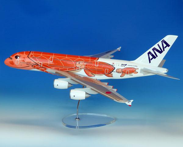 1/100 A380 JA383A サンセットオレンジ エアバスレプリカ(ギアなし)[全日空商事]【同梱不可】【送料無料】《在庫切れ》