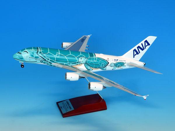 1/200 A380 JA382A FLYING HONU エメラルドグリーン 完成品(WiFiレドーム・ギアつき)[全日空商事]《08月予約》