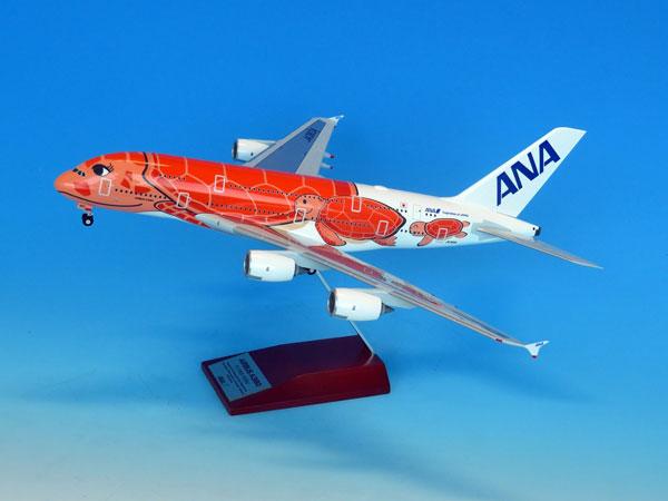 1/200 A380 JA383A FLYING HONU サンセットオレンジ 完成品(WiFiレドーム・ギアつき)[全日空商事]《発売済・在庫品》