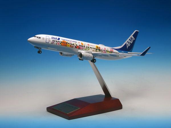 1/200 737-800 JA85AN 東北FLOWER JET 完成品(WiFiレドーム・ギアつき)[全日空商事]《07月予約※暫定》