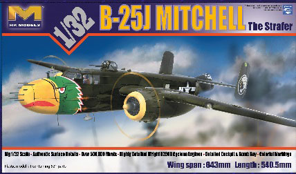 1/32 B-25J ミッチェル ストレイファー プラモデル(再販)[HK MODEL]《発売済・在庫品》