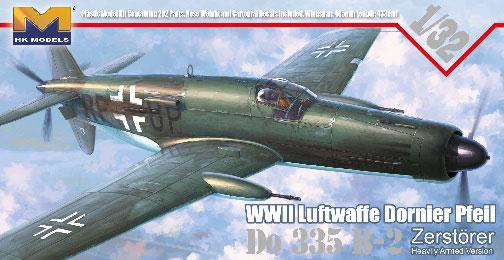 1/32 ドルニエDo335 B-2 駆逐機 プラモデル(再販)[HK MODEL]《取り寄せ※暫定》