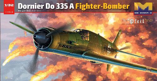 1/32 ドルニエDo335A 戦闘爆撃機 プラモデル(再販)[HK MODEL]《取り寄せ※暫定》