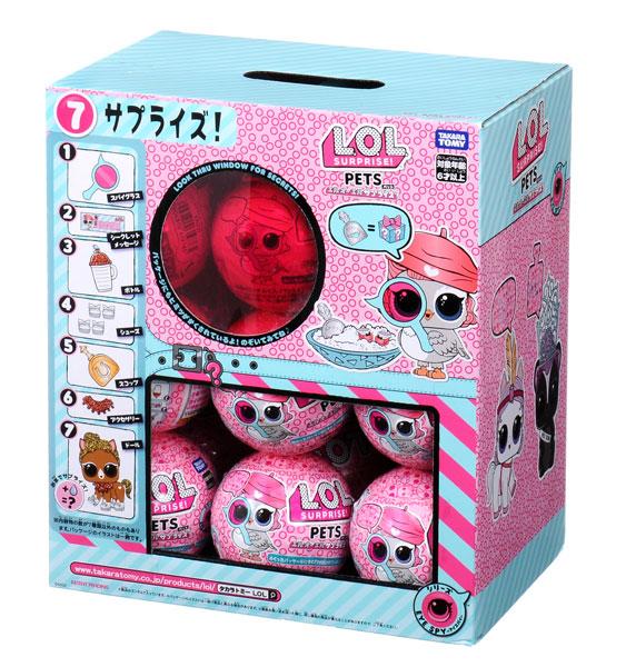L.O.L. サプライズ! アイスパイ ペット 18個入りBOX[タカラトミー]【送料無料】《発売済・在庫品》