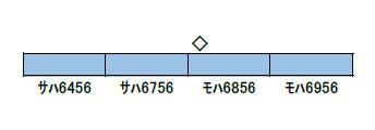 30806 西武6000系アルミ車(6156編成・機器更新車)増結用中間車4両セット(動力無し)[グリーンマックス]【送料無料】《04月予約》, わがと照明:521cd8e3 --- officewill.xsrv.jp