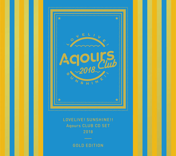 【特典】CD Aqours / ラブライブ!サンシャイン!! Aqours CLUB CD SET 2018 GOLD EDITION 3DVD付[ランティス]《取り寄せ※暫定》