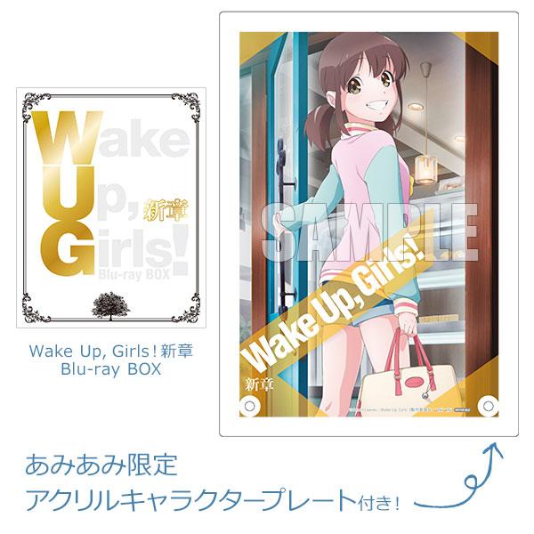 【あみあみ限定特典】BD Wake Up, Girls!新章 Blu-ray BOX[エイベックス]【送料無料】《03月予約※暫定》