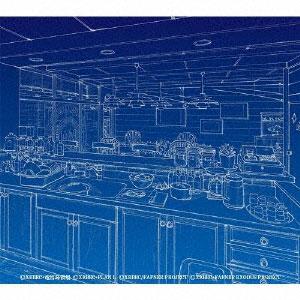 CD 「蒼穹のファフナー」シリーズ 究極CD-BOX 初回生産限定盤[キングレコード]【送料無料】《04月予約※暫定》