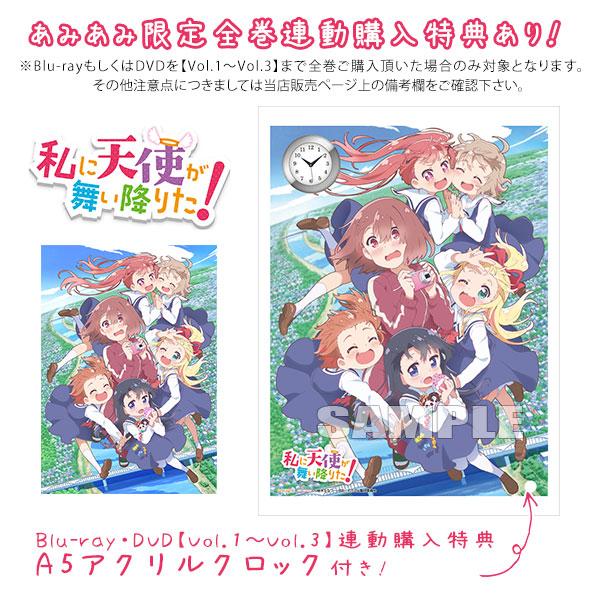 BD 私に天使が舞い降りた! Vol.3 (Blu-ray Disc)[KADOKAWA]《05月予約》
