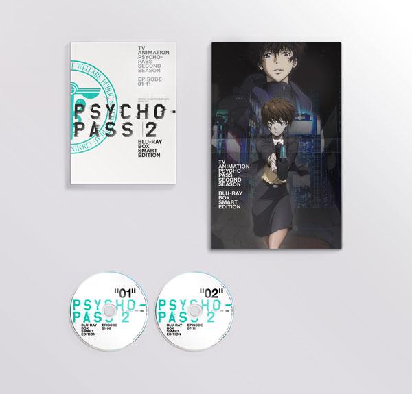 BD PSYCHO-PASS サイコパス 2 Blu-ray BOX Smart Edition[東宝/フジテレビ]《07月予約》