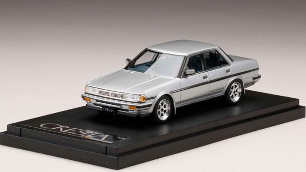 1/43 トヨタクレスタ GT Twin Turbo (GX71)カスタムバージョン スーパーシルバーIIメタリック[MARK43]《取り寄せ※暫定》