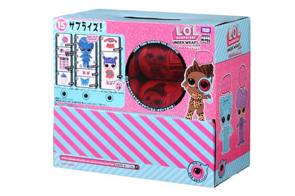 L.O.L. サプライズ! アイスパイ L.O.L. アンダーラップ2 12個入りBOX[タカラトミー] サプライズ!【送料無料 アイスパイ】《発売済・在庫品》, 我流工房101:2c68b524 --- sunward.msk.ru