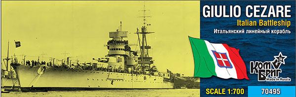 1/700 伊・弩級戦艦ジュリオ・チェザーレ・Eパーツ付・1937[コンブリック]《06月予約※暫定》