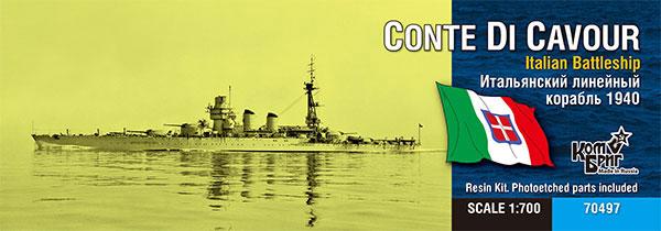 1/700 伊・弩級戦艦コンテ・ディ・カブール・Eパーツ付・1940[コンブリック]《06月予約※暫定》