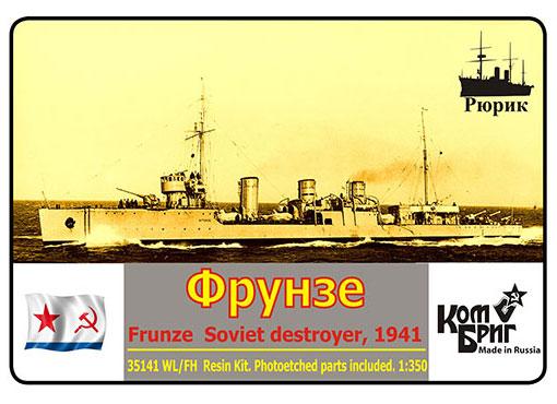 1/350 ソ連・駆逐艦フルンゼ・1941[コンブリック]【送料無料】《06月予約》