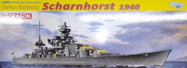 1/350 WW.II ドイツ軍 巡洋戦艦 シャルンホルスト 1940 ノルウェー沖 プラモデル[ドラゴンモデル]《05月予約》