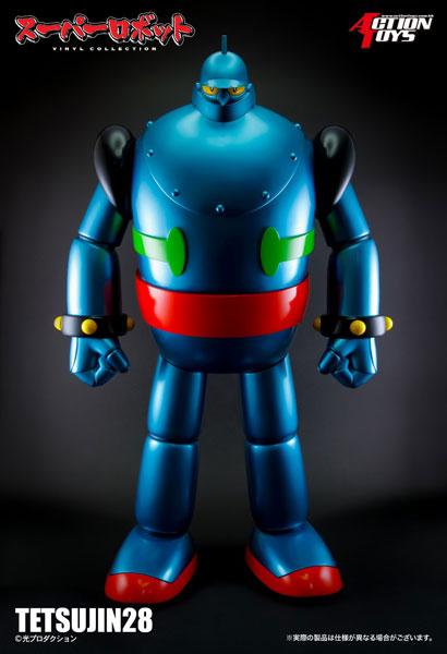 鉄人28号[ACTIONスーパーロボットビニールコレクション 鉄人28号[ACTION TOYS]《08月仮予約》, house BOAT:cce50cb7 --- knbufm.com