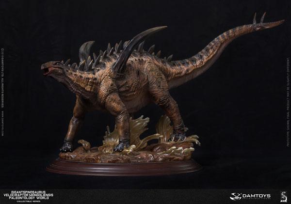 ミュージアムシリーズ ギガントスピノサウルス スタチュー A プライマリーカラー[DAMTOYS]【同梱不可】【送料無料】《10月仮予約》